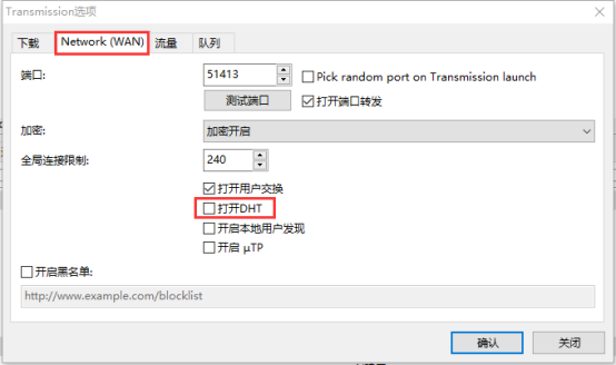 transmission remote gui connection refused